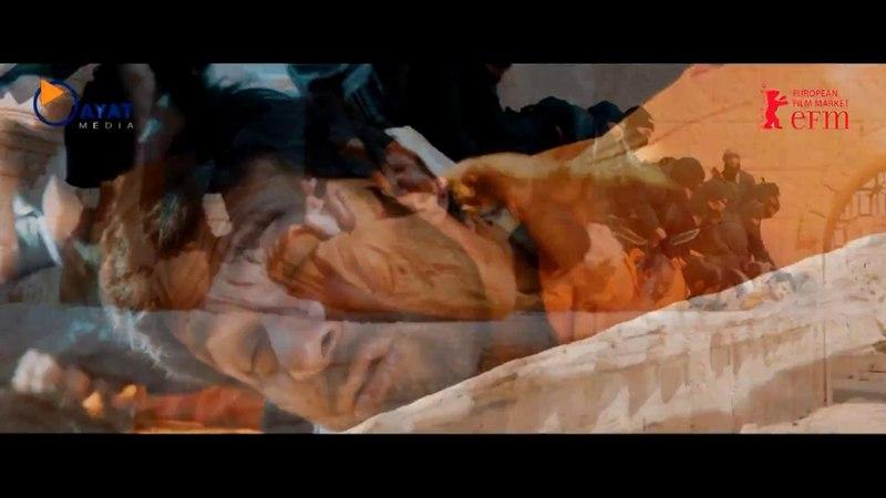 Damascus Time   Official Trailer   Дамасское время   Официальный трейлер