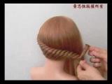 黃思恒編製數位美髮影片-三股扭轉+三股上加--創意編髮造型設計-1