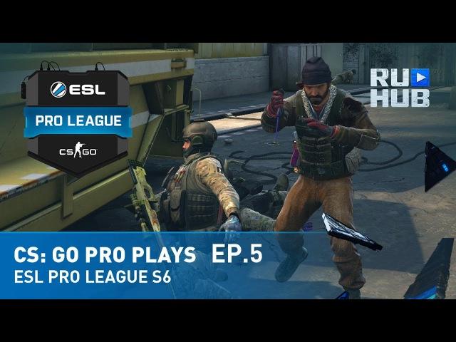 CS:GO ESL Pro League S6 Final (BO5)