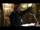 не утаивайте своих грехов протоиерей Олег Стеняев