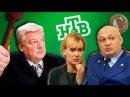 ТРЭШ-ОБЗОР Суд присяжных Цирк на федеральном ТВ!