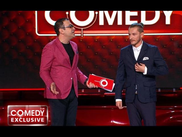 Comedy Club Exclusive 79 выпуск
