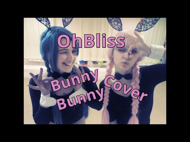 [Dance Cover] Bunny Bunny 바니바니 - OhBliss 오블리스 by Friday Cookies