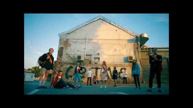 Монеточка - Последняя дискотека