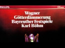 Wagner Götterdämmerung Opera Der Ring des Nibelungen reference recording Karl Böhm