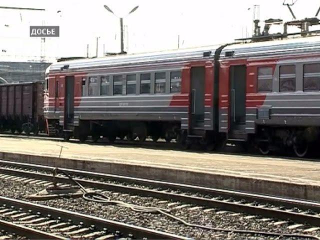 Школьники смогут ездить в поездах с круглогодичной скидкой