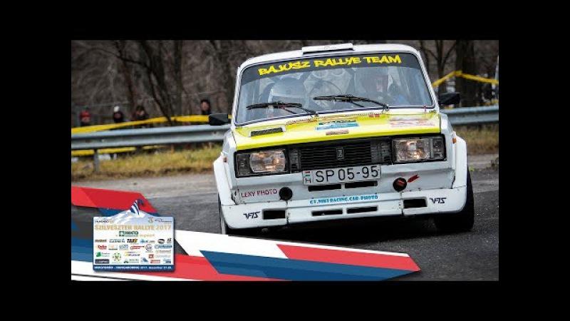 Bajusz-Keszeli Szilveszter Rallye 2017| Versenyzői film
