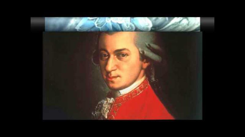 Шок Моцарт Mozart Лучшие произведения Скажи стресу Нет Для детей