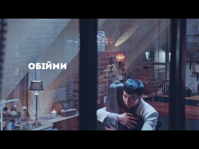 ▼Hwayugi/A Korean Odyssey[Хваюги /Корейская одиссея] ... Обійми ... Seon Mi Oh Gong
