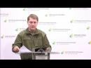 Полковник Олександр Мотузяник, речник Міністерства оборони України з питань АТ ...