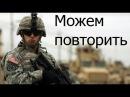 Ехали на охрану нефтепромысла повара Путина Где сейчас находятся раненые бойцы ЧВК Вагнера
