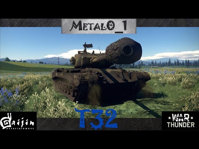 Обзор T32