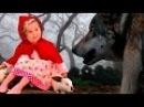 Caperucita Roja y El Lobo Feroz Nueva Version