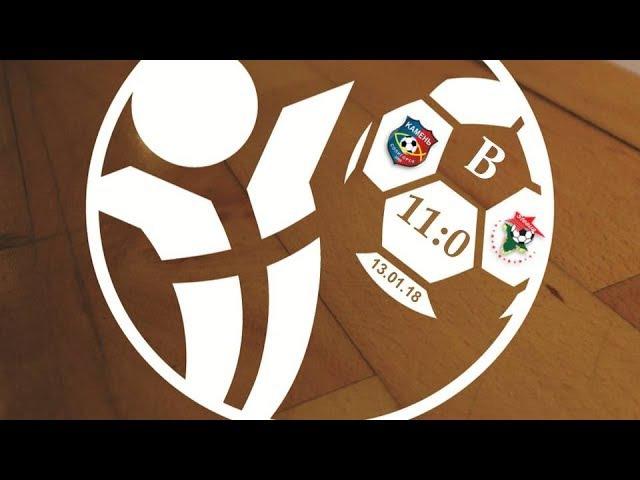 Игра 23. KAMEN (BLR) - FC Steaua (MOL)