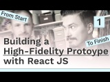 Building a high-fidelity prototype with React JS - #1 React JS prototyping