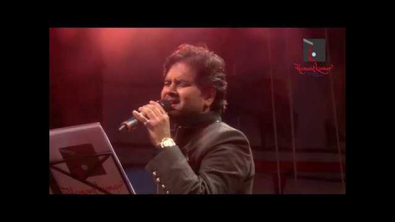 Hemantkumar Musical Group presents Dil Ki Awaaz Bhi Sun by Javed Ali