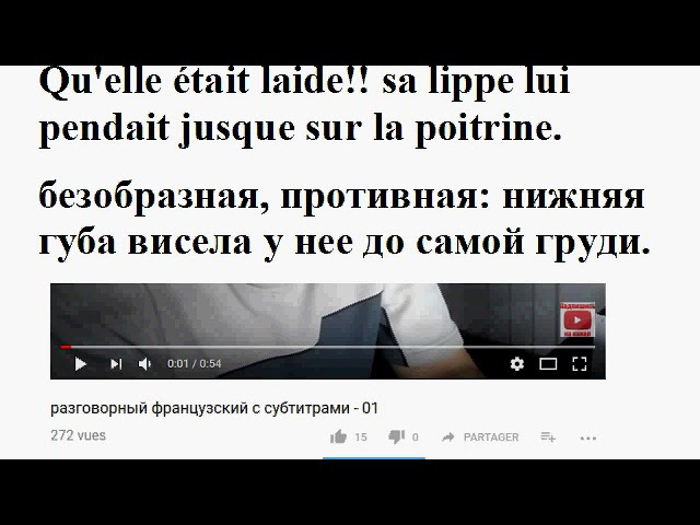 Le Briquet / Огниво (partie 01)