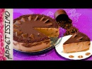 """Кофейно-шоколадный муссовый торт без выпечки """"Кофе с молоком"""" No-bake Chocolate Mousse Cake"""