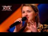 Сернова Настя Adele - Hello Х-Фактор 8. Первый кастинг