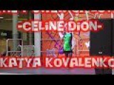 Celine Dion - The Power of Love - Katya Kovalenko, 12 age