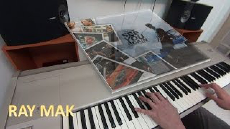 Wiz Khalifa ft. Charlie Puth - See You Again Piano by Ray Mak