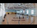 Super Rabbits - Йошкин Кэтс (Ultimate frisbee)