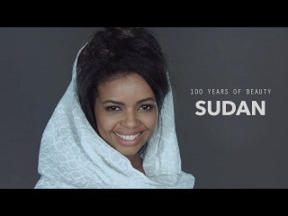 Sudan (Roua)   100 Years of Beautу