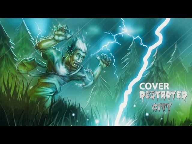 Король и шут - Дурак и молния (Drum cover) от Alexund Vell