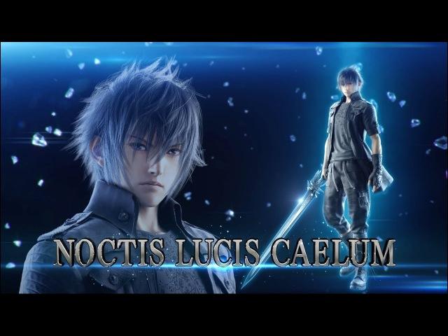 TEKKEN 7 - Noctis Lucis Caelum DLC Launch Trailer   PS4, X1, PC