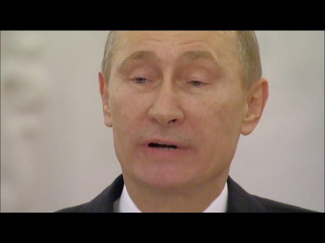 В Кремле подтвердили что президент России Путин болеет