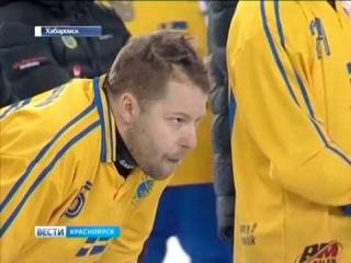 Сборная России - чемпион мира по хоккею с мячом