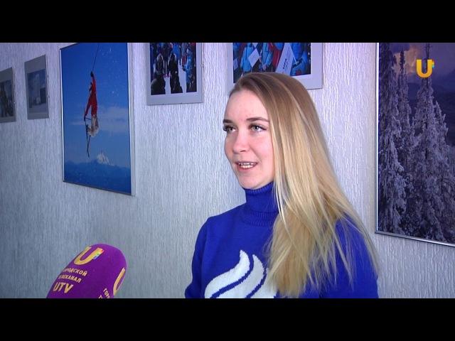 UTV. Участница Олимпийских игр Кристина Спиридонова вернулась в Уфу