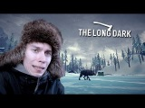 ВЫЖИВАЮ В -30!! - The Long Dark - Wintermute Episode 1  ПРОХОЖДЕНИЕ STORY MODE #1