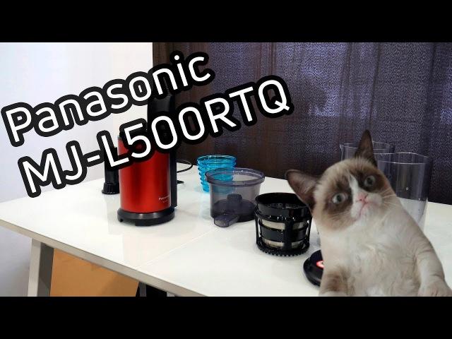 Соковыжималка Panasonic MJ-L500