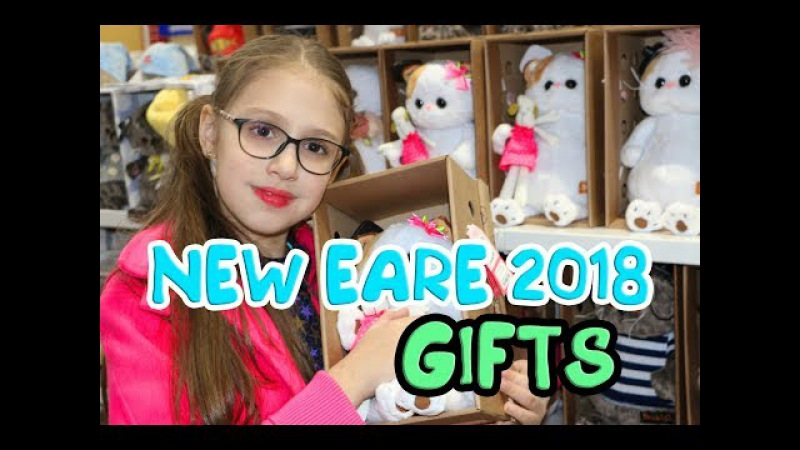 New Year GIFTS 2018 ! / Подарки на Новый Год 2018 ! for Teenagers for Teenage Girls