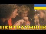 Wham! - Минуле Рздво (Last Cristmass - Ukrainian Cover) UkrTrashDub