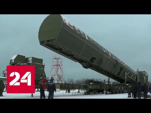 Путин рассекретил новое русское оружие, которое не по зубам американской ПРО - Россия 24