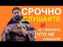 прот Андрей Ткачев НАШ ГИГАНТ СЛОВА Спиридон Тримифунтский до конца слушаем и вникаем