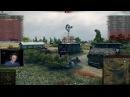 FV 4005 / Выстрелы пробития / Топовые ваншоты / Гранни нарезка 2