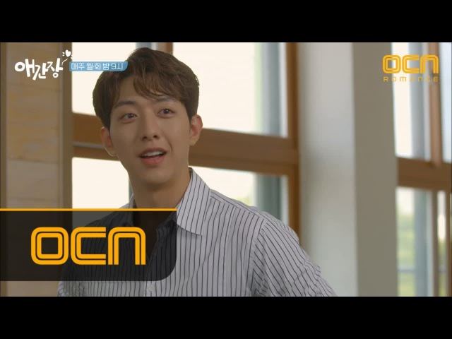 180115 OCN My First Love EP3 3