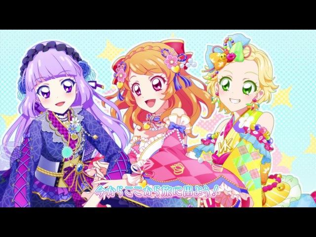【アイカツ!フォトonステージ!!】オリジナル新曲ルミナス「トキメ124