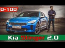 2018 Kia Stinger разгон 0 100 Launch Control Киа Стингер 2 0 GT Line acceleration