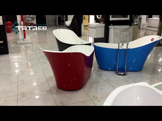 ванные от ТК ТАТАЕВ
