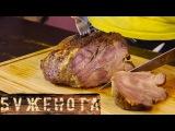 Рецепт буженины   Как запечь вкусную Буженину   Новогоднее Праздничное Мясо