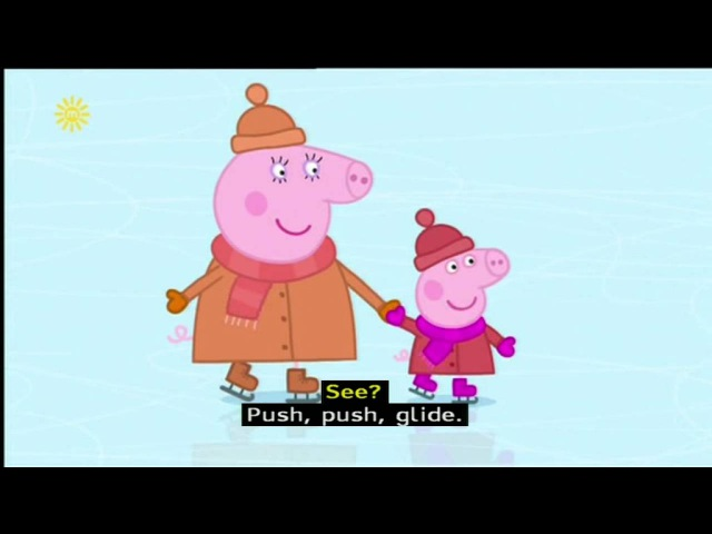 Peppa Pig (Series 2) - Ice Skating (with subtitles)