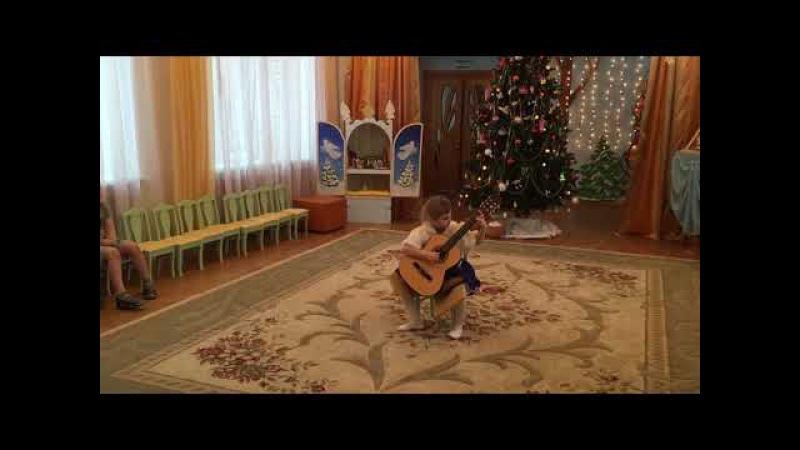 Даша (6 лет) - Виктор Козлов «С неба звёздочка упала»