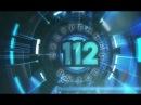 Новости РЕН ТВ 09.02.2018 Вечерний Выпуск Экстренный Вызов 112 09.02.18