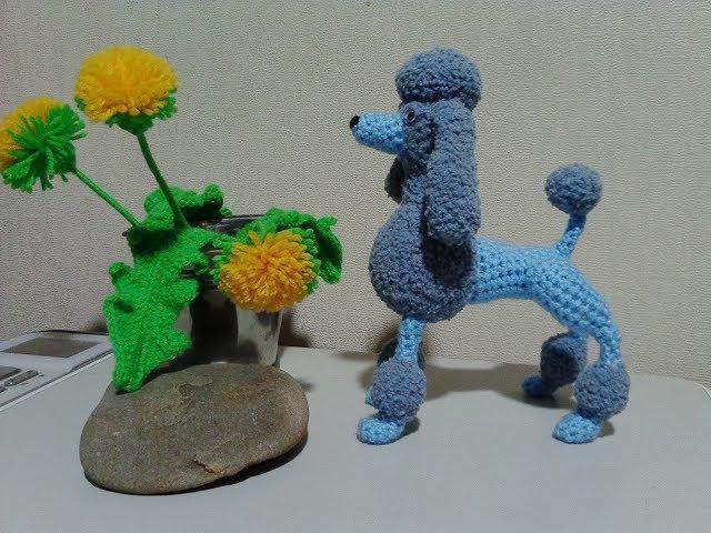 Голубой пудель, ч.2. The Blue Poodle, р.2. Amigurumi. Crochet. Амигуруми. Игрушки крючком.
