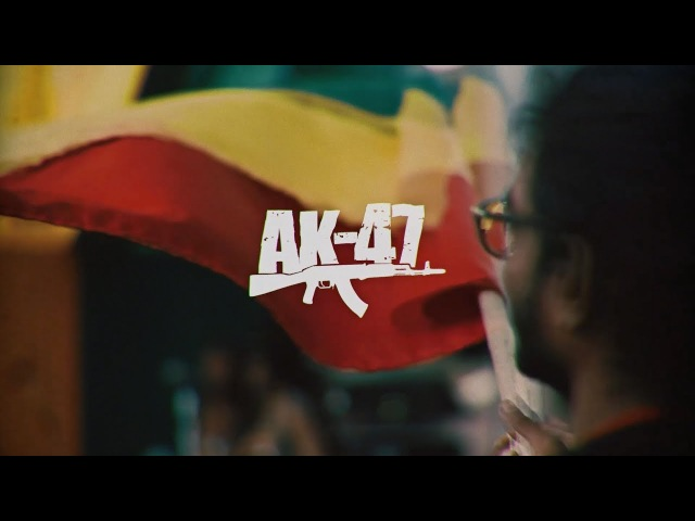 АК-47 - Как ты танцевала (ВИТЯ АК)