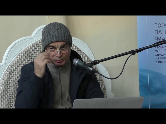 День 2 Е М Адити Дукхаха прабху лекция 13 10 2017